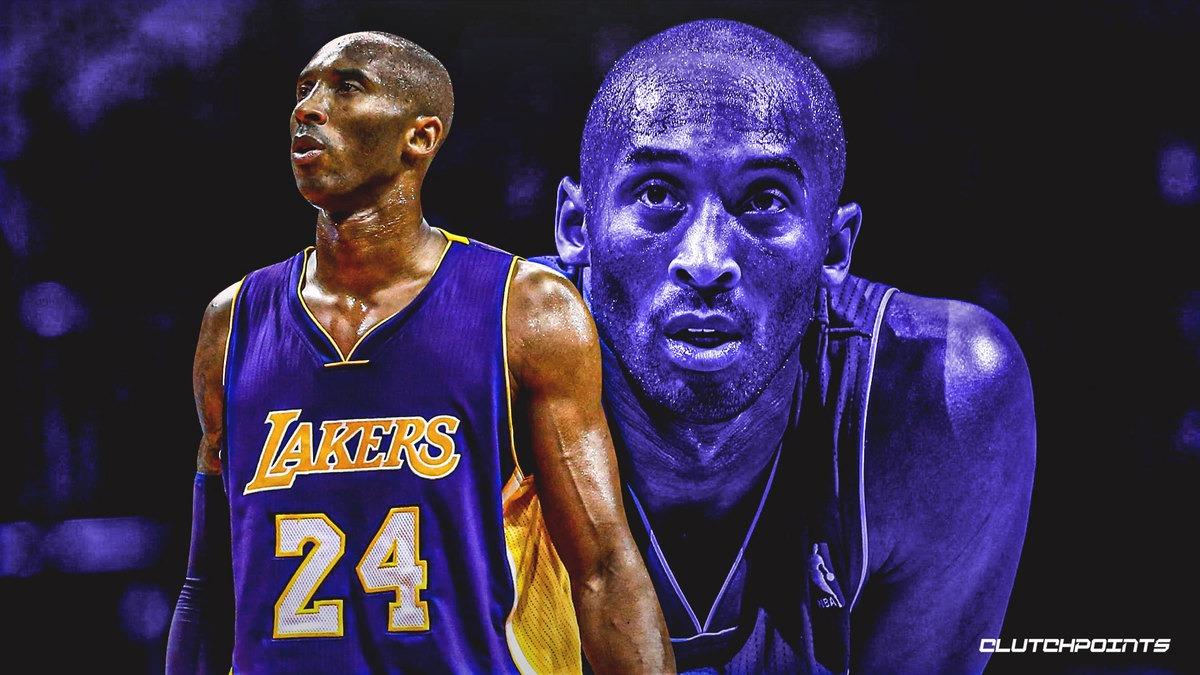 Kobe Bryant aagadunia